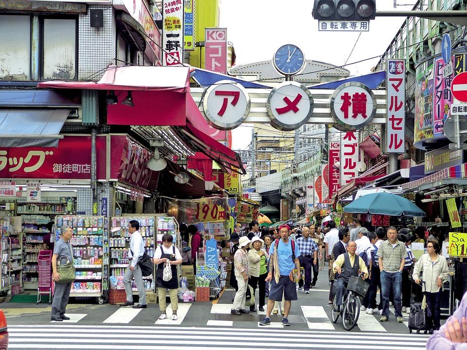 Carte postale du Japon